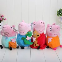 sister pig & brother pig 22cm plush Mom & Daddy 19cm large s...