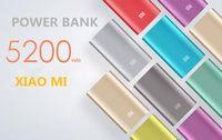 Xiaomi 5200mAh универсальный банк силы ринулись USB зарядка горячий Практическая зарядка iPhone6 Samsung HTC LG Xiaomi сотовый телефон Оптовая свободная перевозка груза