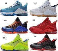 2015 hot sale james12 elite Men Basketball Shoes and lebron ...