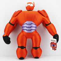 "BIG HERO 6 BAYMAX MECH PLUSH 16"" Stuffed Plush Orange R..."