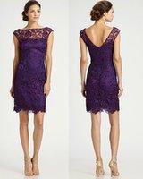 2015 Короткие платья вечера Носите Элегантный Бато Backless шнурка Фиолетовый Cap рукава оболочки Sexy аппликациями шнурка коктейльные платья Короткие Дешевые