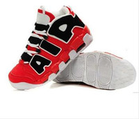 2015 Air More Uptempo Men Training Shoes Pippen Retro Basket...