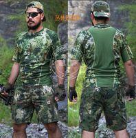 Mandrake camouflage mens Rattlesnake shooter Army fans speci...