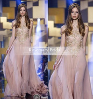 Blush Elie Saab Formal Evening Dresses Formal Long Prom Gown...