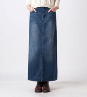 Women'S Plus Size Long Denim Skirts