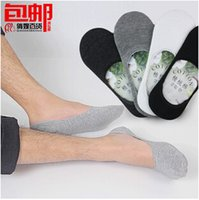 1000 Pairs Cotton Socks Low Cut Ped Men' s Loafer Boat L...