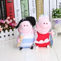 Ballerina pig and Pirate pig Pink Pig Plush Toy Small Size 1...