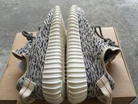 Wite and Beige colors Kanye Milan West Boost Yezy 350 Classi...