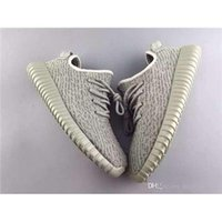 Moonrock Yeezy Boost 350 Running Shoes Unisex Yeezy Kanye We...
