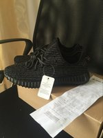 Kanye West Boots Boost Pirate Black Kanye West Sneakers Size...
