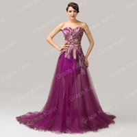 Grace Karin Strapless Soft Tulle Ball Gown Evening Prom Part...
