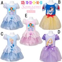 Bubble short sleeve cotton gauze princess Dress snow white S...