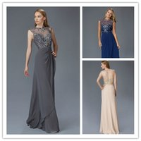 Gray Prom Dresses with Sheer Illusion Neckline 2015 New Coll...