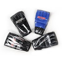 SUTEN Upscale Boxing Gloves Half Finger Mitts Gloves Beathab...