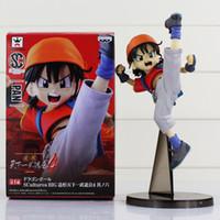 Anime Dragon Ball SCultures BIG Pan PVC Figure Collectible M...