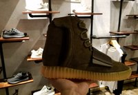 Original Real Boost 750 Light Brown chocolate Mens Shoes BB1...