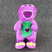 Barney Child' s Best Friend 12' ' barney sings ...