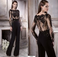 Illusion Mother' s Suit Beaded Applique Mother Of The Br...