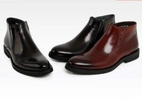 Hot New Chelsea boots British men' s leather shoes Genui...