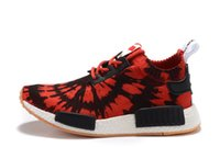 1: 1 Quality NMD Micro Pacer Ultra NMD S79168 Run Primeknit Y...