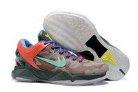 Hot Sale Kobe VII 7 Basketball Shoes Mens Stars Retro Sports...