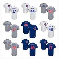 2016 Flexbase Chicago Cubs Jerseys 17 Kris Bryant 44 Rizzo 4...