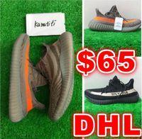 Free DHL $65 Shoes 350 V2 SPLY- 350 Beluga Free DHL Shoes Man...