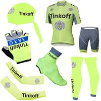 Tinkoff Saxo Cycling Jerseys Short Sleeve Tops Light Fluo Gr...