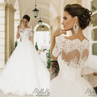 Lace Short Sleeves Wedding Dresses Soft Tulle Bateau Milla N...