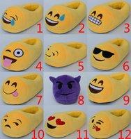 Funny Eplush shoes emoji poop smile cute super soft warm hom...