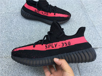(Double box) Kanye West 350 Boost V2 Black Pink  Grey Orange...