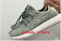 wholesale 2016 boost 350 Training Sneaker, Dropshipping Accep...