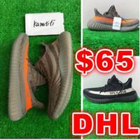 Best Version Shoes Sply- 350 V2 SPLY- 350 Beluga Free DHL Sho...