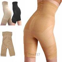 Novo 300pcs Califórnia Mulheres Beleza Corpo Shaper Shaping Slimming Calças Bust Up Calças Calcinha Alta Calças Short Controle 0067