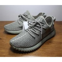 Professional Yeezy Boost 350 Authentic size 13 Moonrock Athl...