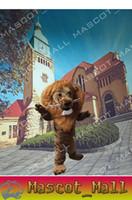 MALL100 Custom Majestic Lion Character Cartoon Mascot Costum...