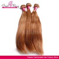 3pcs lot brwon color hairs #12 virgin hair bundles silky str...