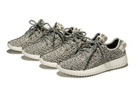 Best Quality Sports Sneaker Shoe, Boost 350 550, COOL Shoes Sa...