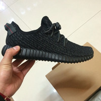 Pirate Black Kanye West 350 Boosts Shoes White Oxford Tan Mo...