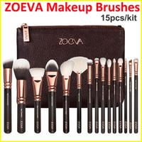ZOEVA набор кистей для макияжа ROSE ЗОЛОТОЙ Professional Luxury Set 15pcs Face и тени для век Макияж Tools Kit ZOEVA порошок Blending щетки
