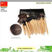 24 PCS Makeup Brush Set Make- up Kit Wool Brand Make Up Brush...