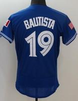 Toronto Blue Jays independence day 19 BAUTISTA fashion Editi...