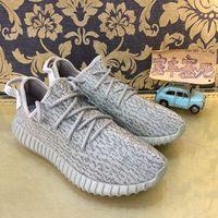 men moon grey color fashion 350 shoes