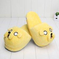26cm Adventure time Jake Finn Plush Shoes Slipper Adult slip...