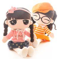 2016 New Arrival Girl plush Dolls Baby Children Best Stuffed...
