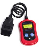 Outil de scanner M300 CAN OBD II pour vérifier le diagnostic de la lumière du moteur, l'analyse directe et la lecture