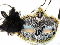 Venice Party Masks Cute Beautiful Feather Mask Butterfly Pai...