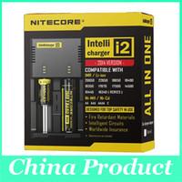 Genuine Nitecore I2 Cargador Universal para 16340 18650 14500 26650 17500 Batería 2 en 1 Muliti Función Intellicharger AA AAA recargable