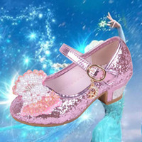 Fashion Princess Shoes Latin Dance Shoes Shinning Leather Pe...