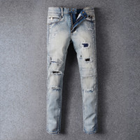 Mens Skinny Stretch Jeans Sale UK | Free UK Delivery on Mens ...